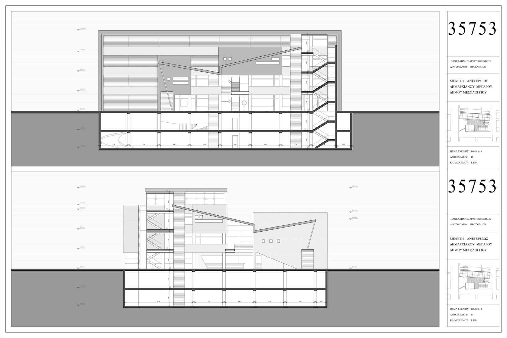 Πανελλήνιος Αρχιτεκτονικός Διαγωνισμός με θέμα Ανέγερση Δημαρχιακού Μεγάρου Δήμου Μεσολογγίου