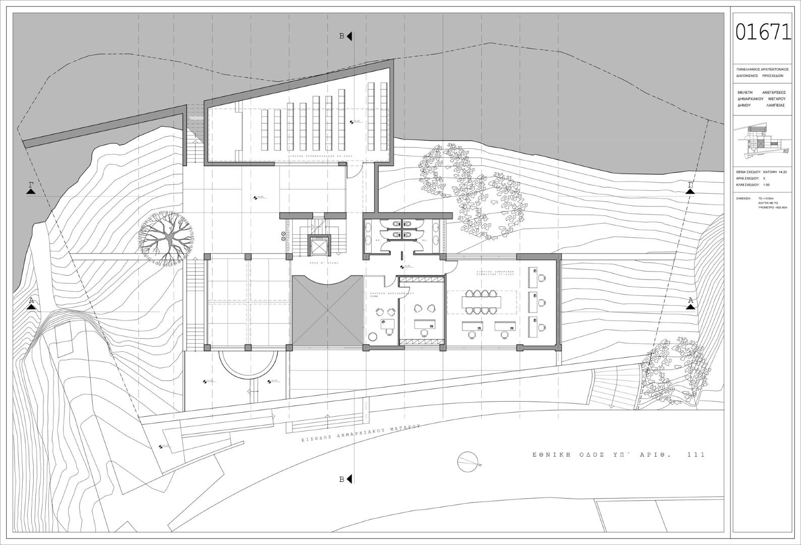 Πανελλήνιος Αρχιτεκτονικός Διαγωνισμός με θέμα Ανέγερση Δημαρχιακού Μεγάρου Δήμου Λαμπείας