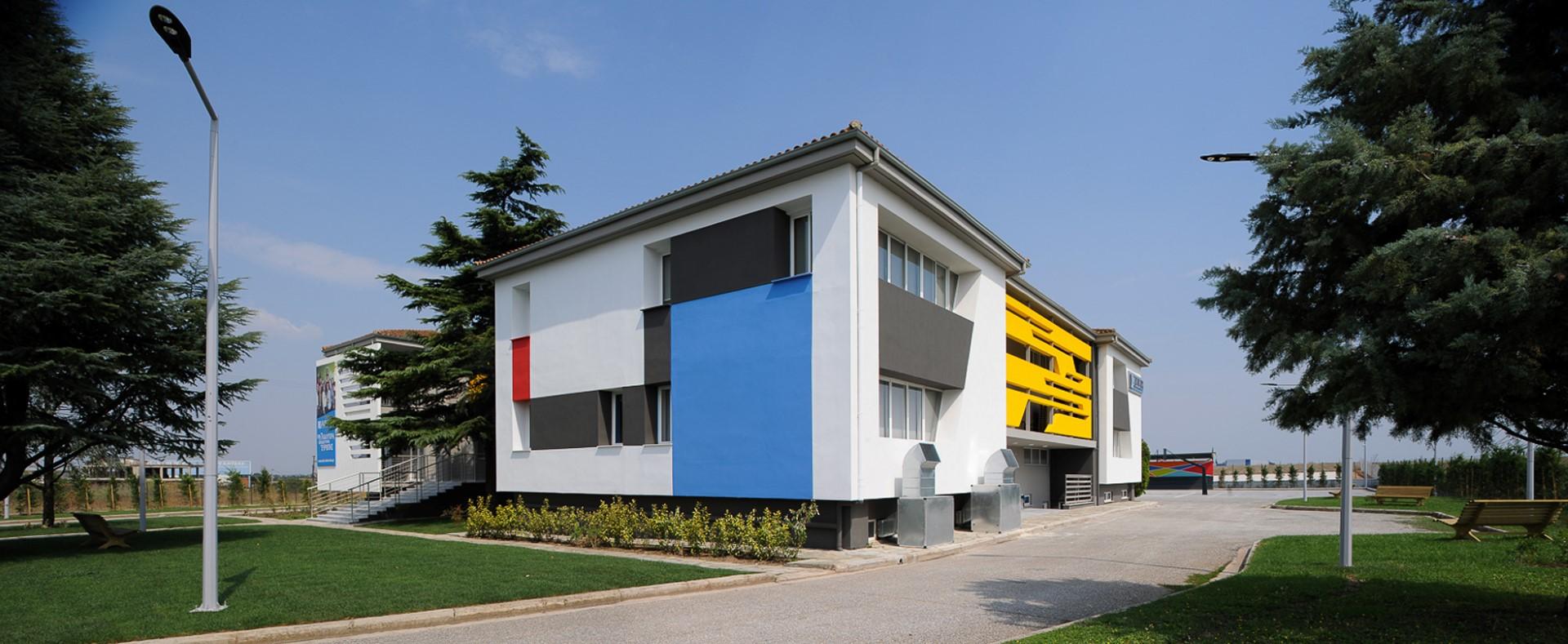 Ινστιτούτο Επαγγελματικής Κατάρτισης AKMH A.E. στη Λάρισα